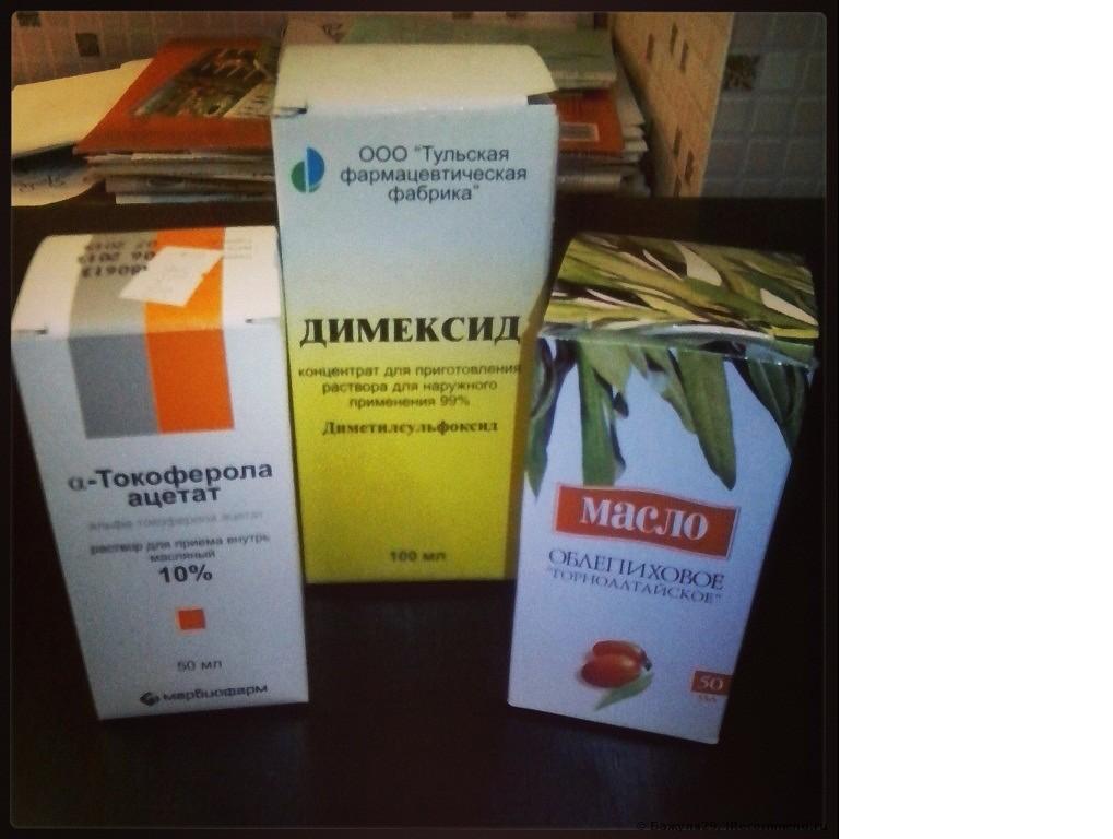 Маски с «димексидом» для роста волос: особенности применения, рецепты - onwomen.ru