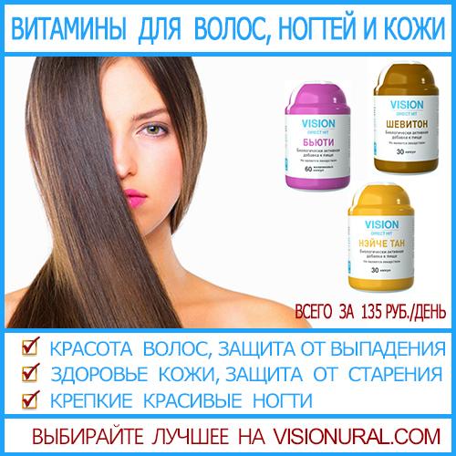 Витамины для ногтей — modnail.ru — красивый маникюр