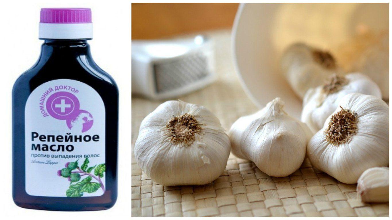 Масло репейное для волос: домашние маски для сухих, жирных и нормальных волос, для роста и укрепления / mama66.ru