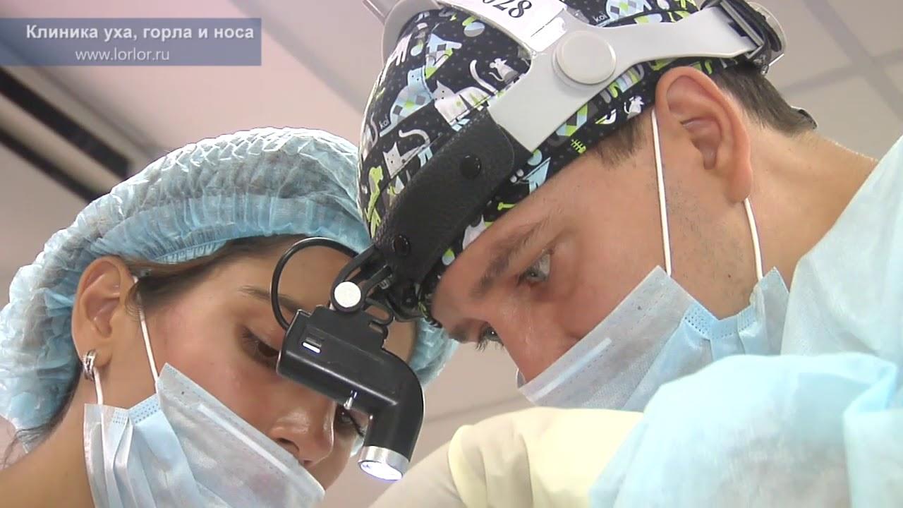 Вазотомия или операция по уменьшению носовых раковин