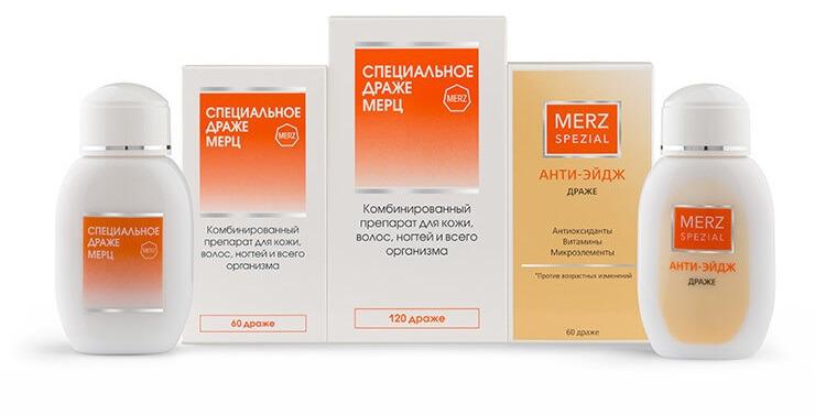 Витамины мерц инструкция. витамины мерц: красота и здоровье в одном препарате