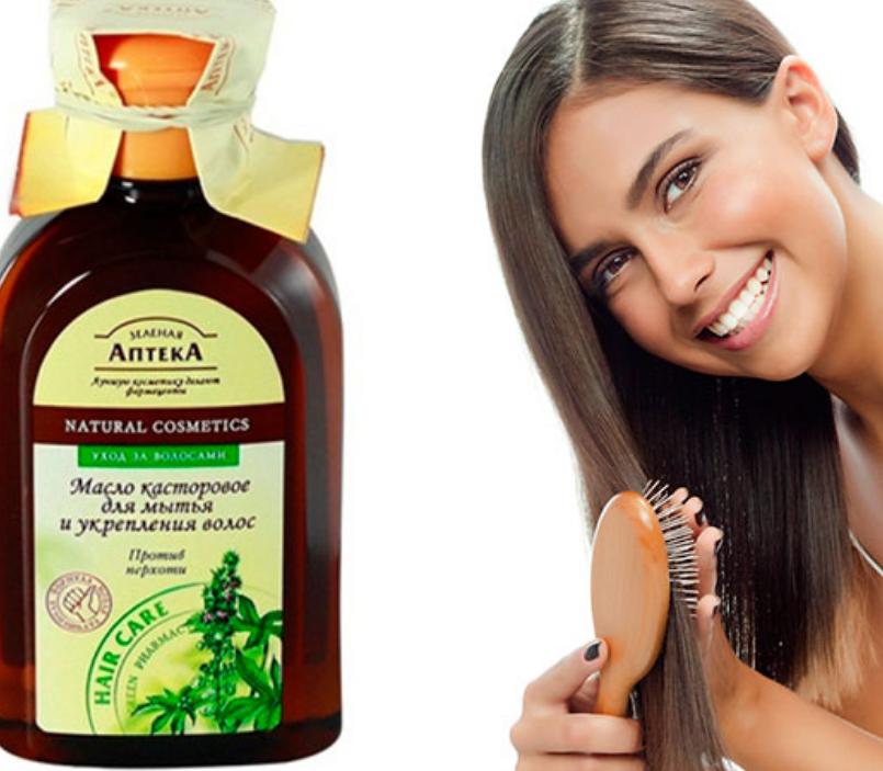 Эффективные народные рецепты от выпадения волос