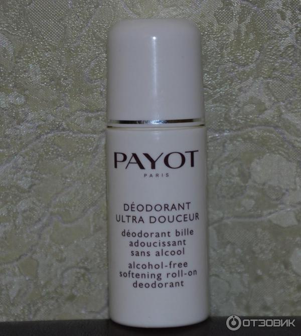 Как вывести пятна от пота и дезодоранта: 12 дешёвых и действенных средств