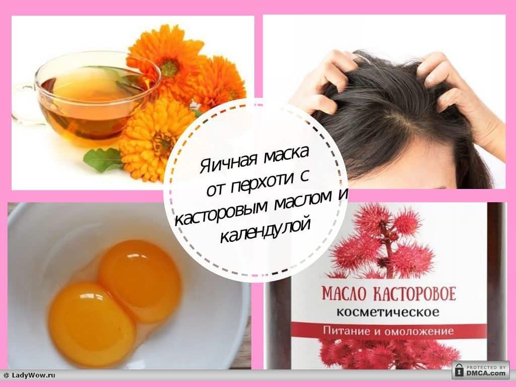 Маски для роста волос с касторовым маслом рецепты