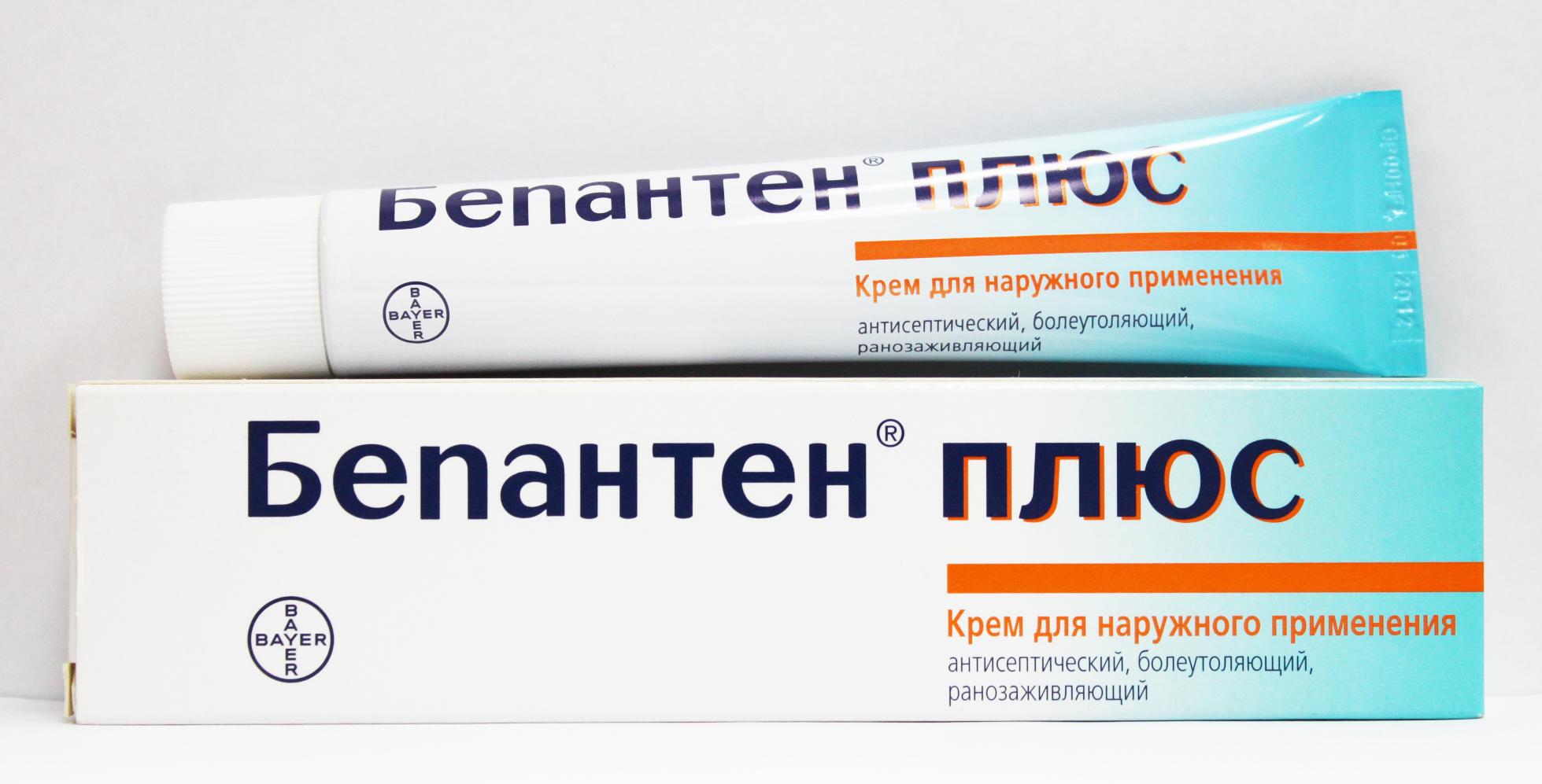 Что лучше бепантен или пантенол, в чем разница препаратов
