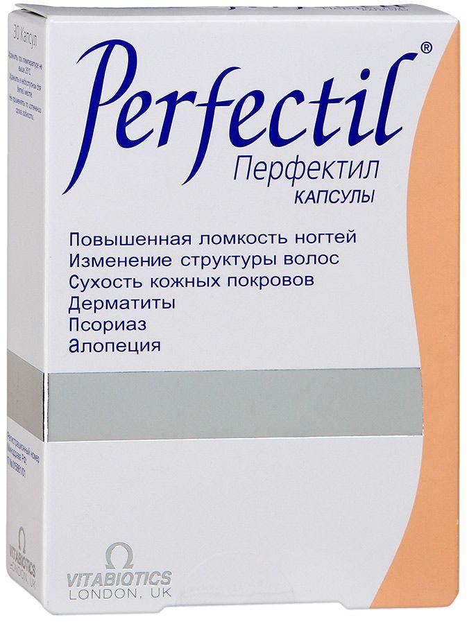 Перфектил плюс