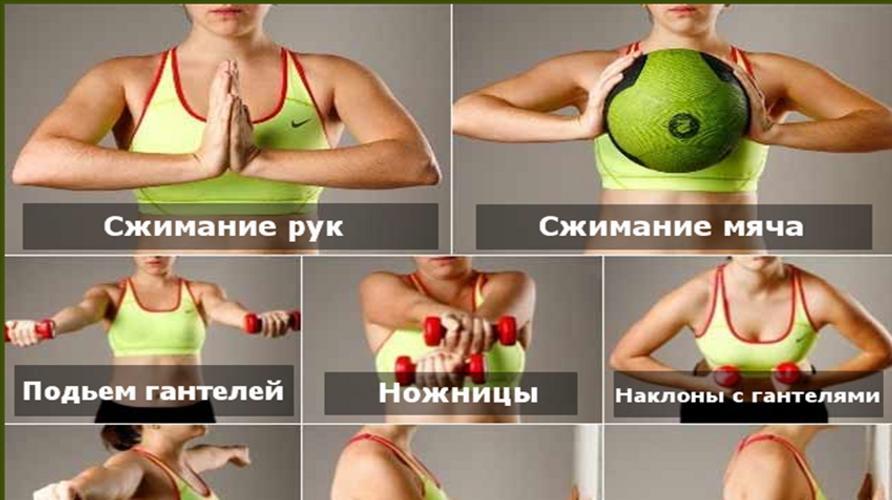 Как подтянуть обвисшую грудь