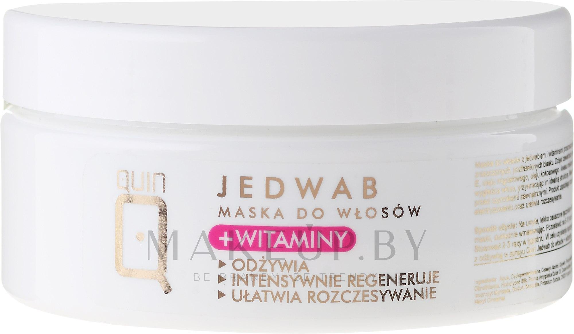 Лучшие укрепляющие маски для волос с витаминами в6 и в12 для роста волос в домашних условиях