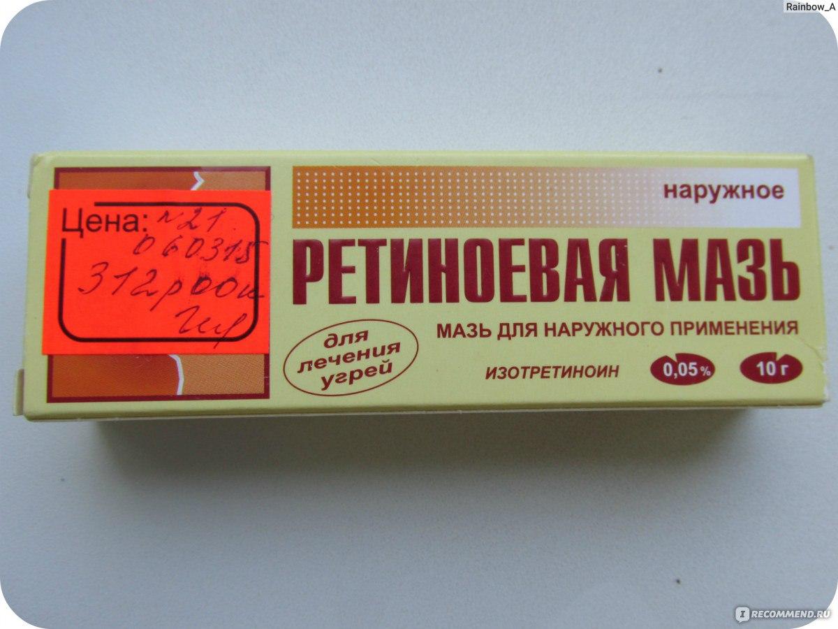 Ретинол для кожи лица: применение ацетата и пальмитата в домашних условиях