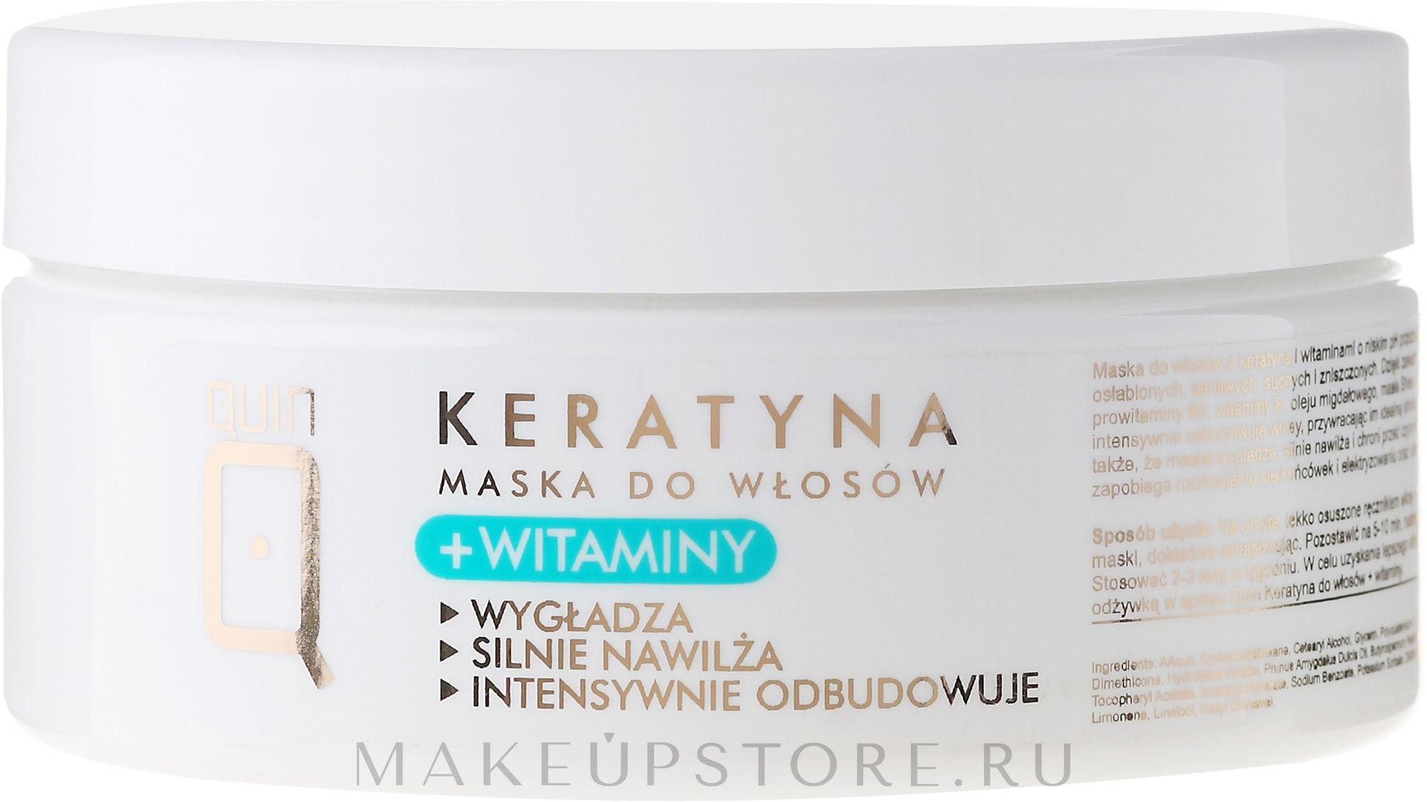 Маски для волос с витаминами группы в (в1, в6, в12)