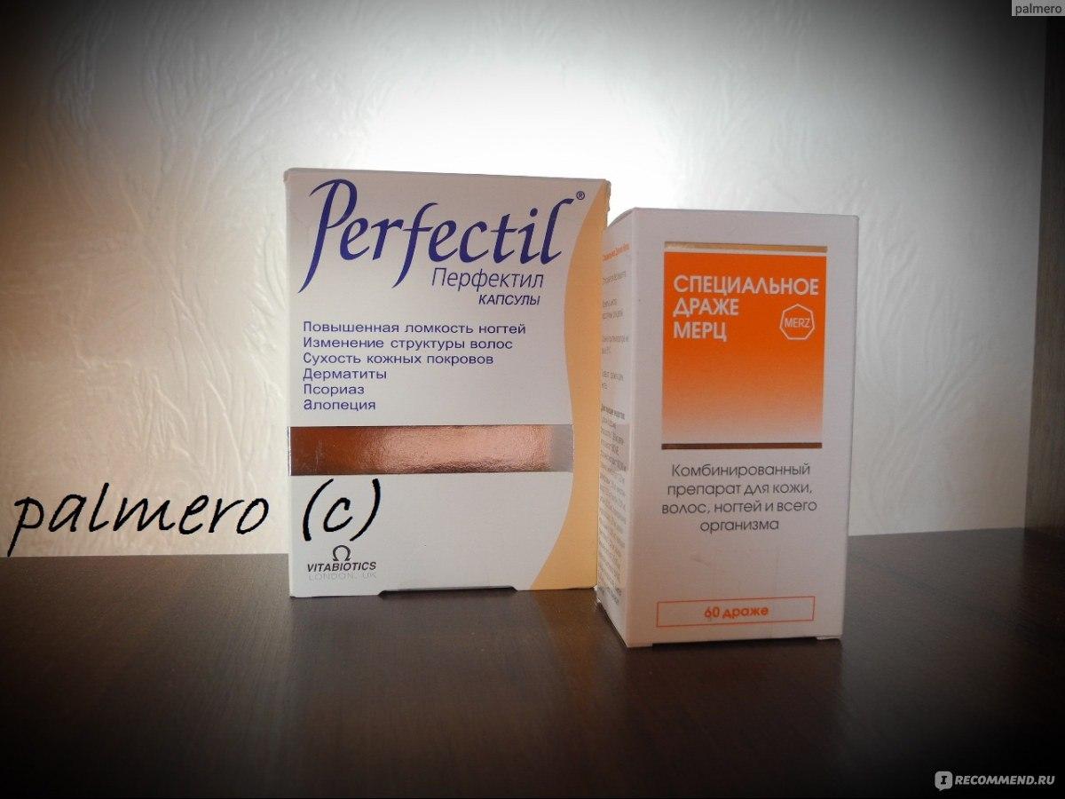 Витамины перфектил: состав, инструкция, отзывы, цена
