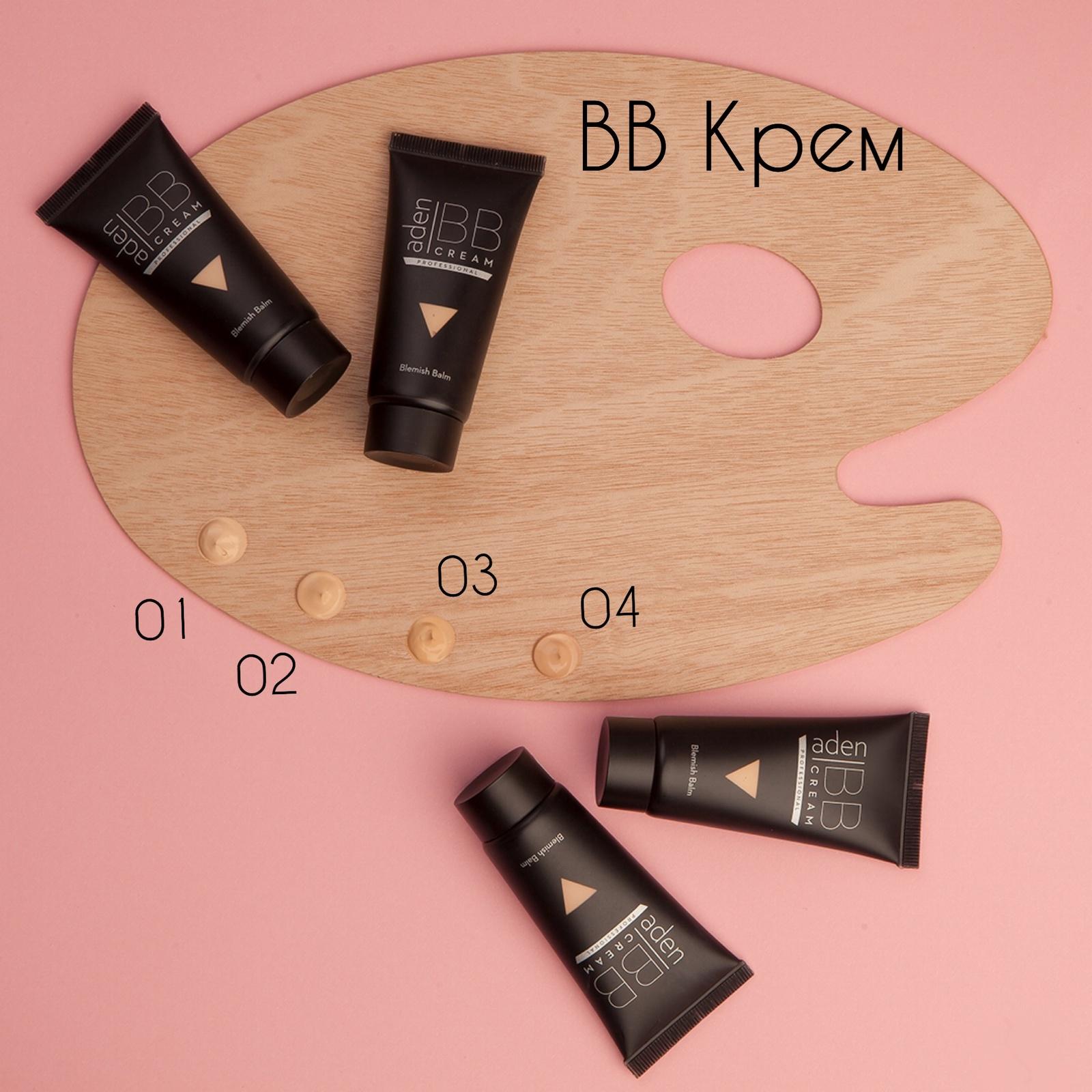 Bb, cc, dd-крем: чем они отличаются