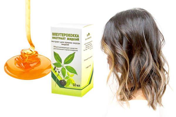 Рецепты масок от выпадения волос в домашних условиях