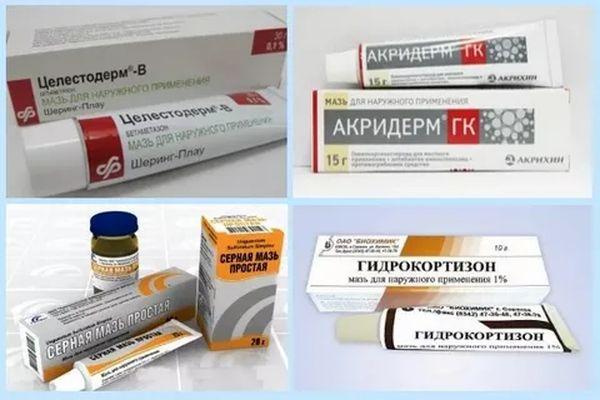 Кожный дерматит: лечение, фото