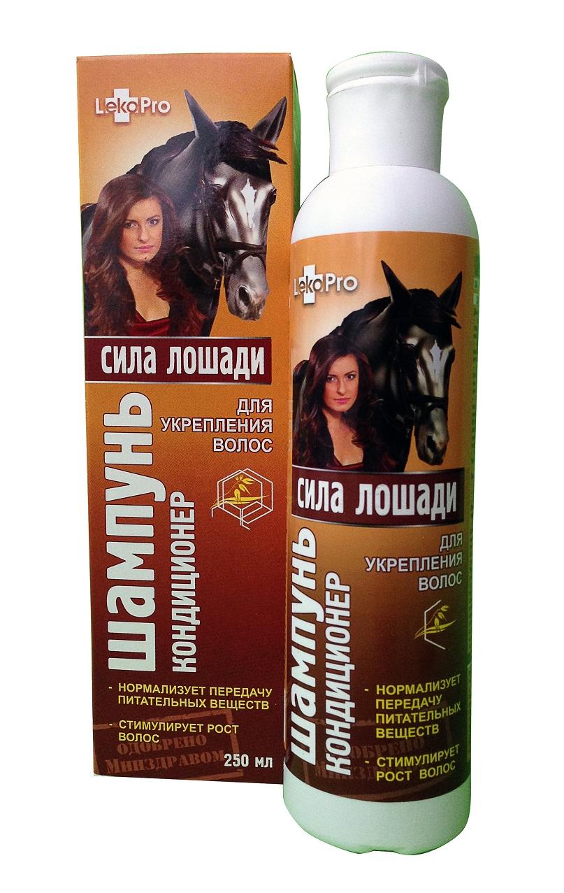 Грива, как у лошади: шампуни «Лошадиная сила» для роста волос