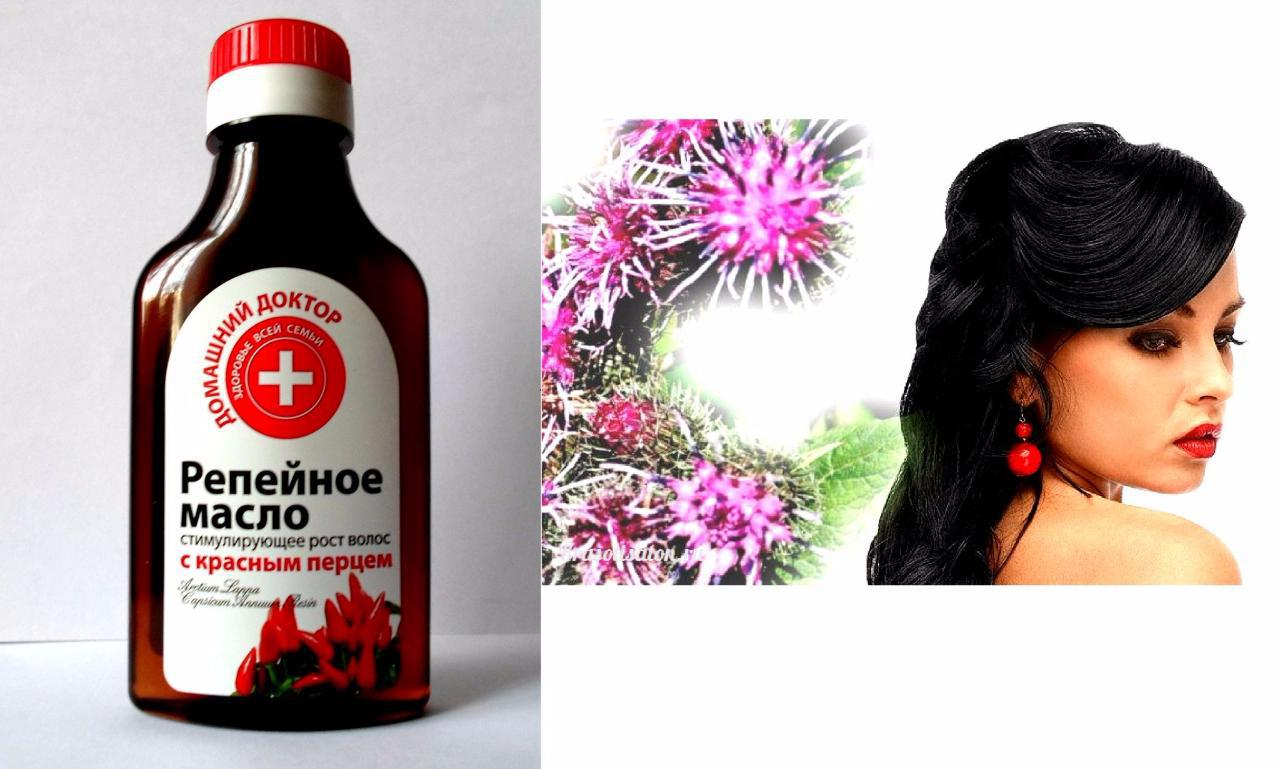 Репейное масло для роста волос: отзывы,тонкости применения