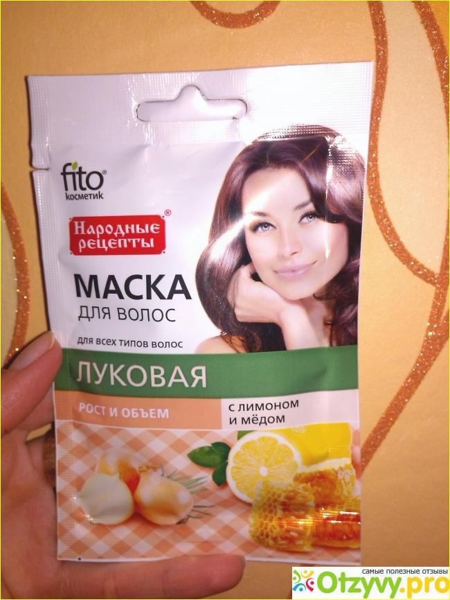 Луковая маска для волос против выпадения: польза, рецепты масок, отзывы после применения