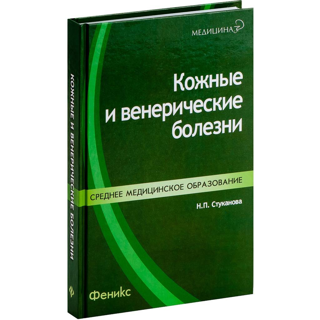 Диакарб – инструкция по применению, состав, показания, аналоги и отзывы