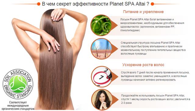 Правильное питание поможет при выпадении волос