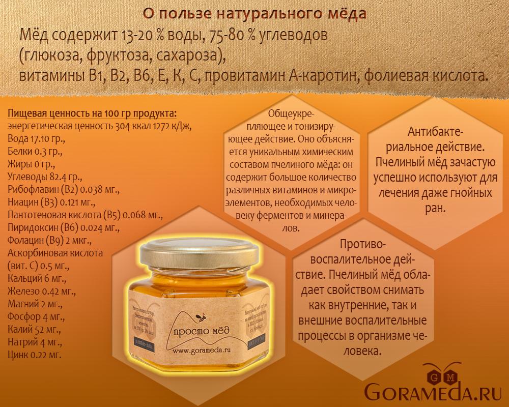 Экспигмент крем: инструкция по применению турецкой мази expigment 4 kremi на русском