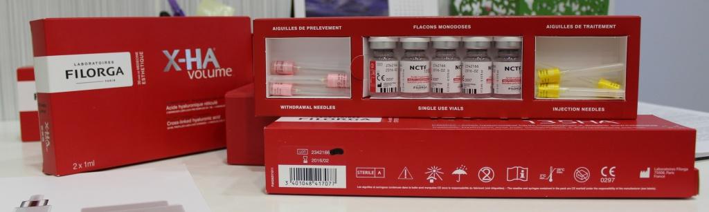 Биоревитализация препаратами филорга: суть, отзывы, цены.