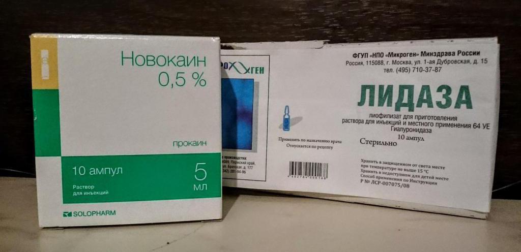 Лидаза: описание всех свойств препарата и его применения