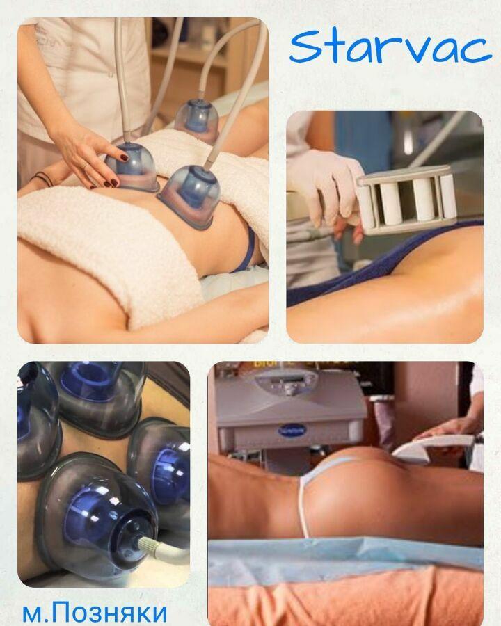 Вакуумно роликовый массаж: польза и противопоказания