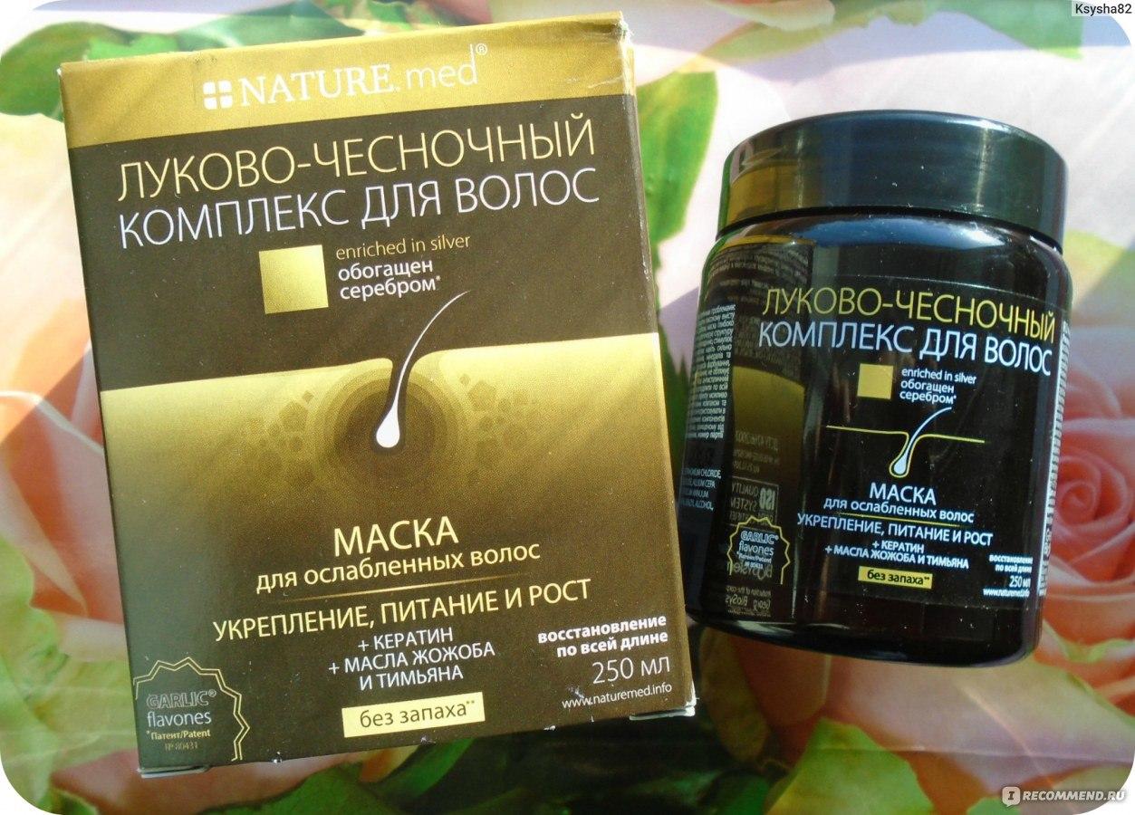 Маска для укрепления волос и предотвращения выпадения на основе… лука!