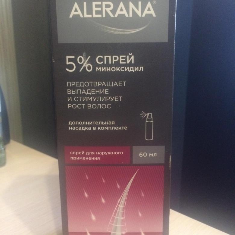 Продукция марки алерана: шампунь, сыворотка, маска и таблетки для волос