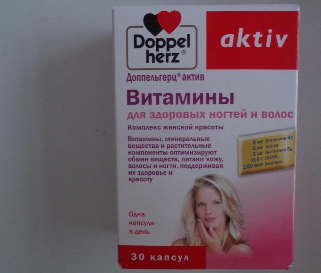 Витамины для роста и укрепления волос: какие нужны, применение