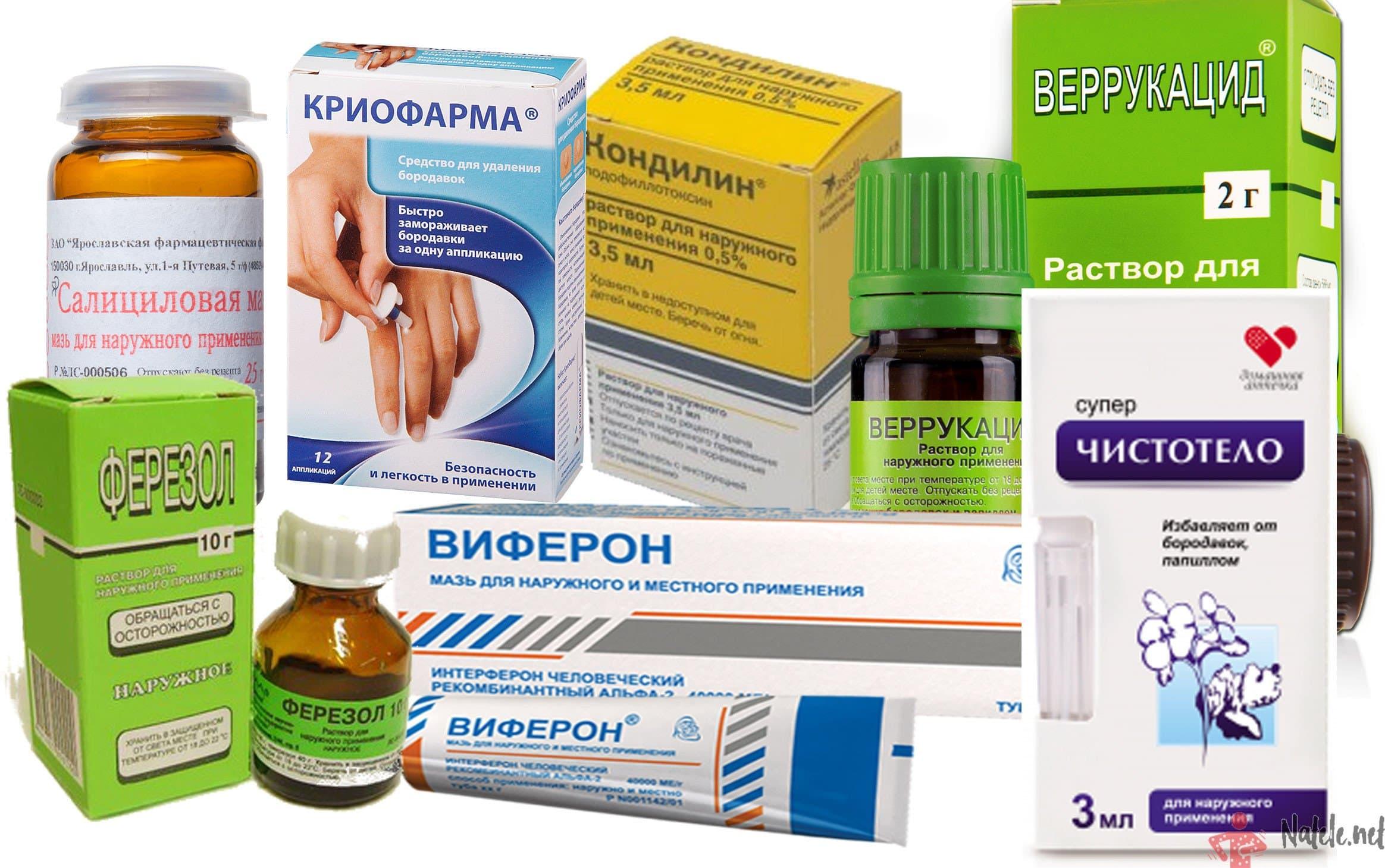 Чем можно удалить папилломы: аптечные и домашние средства