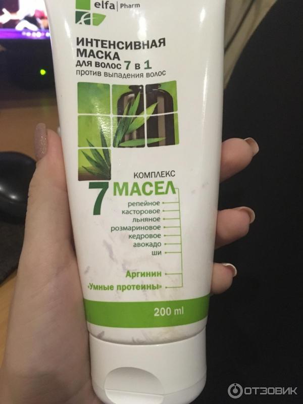 Луковая маска для волос в домашних условиях, рецепты для роста и против выпадения