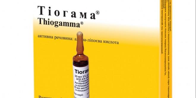Тиогамма – инструкция по применению, дозы, показания