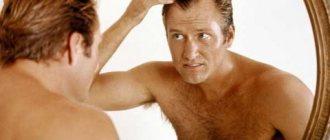 Выпадение волос у мужчин в молодом возрасте с 20 лет: причины и лечение