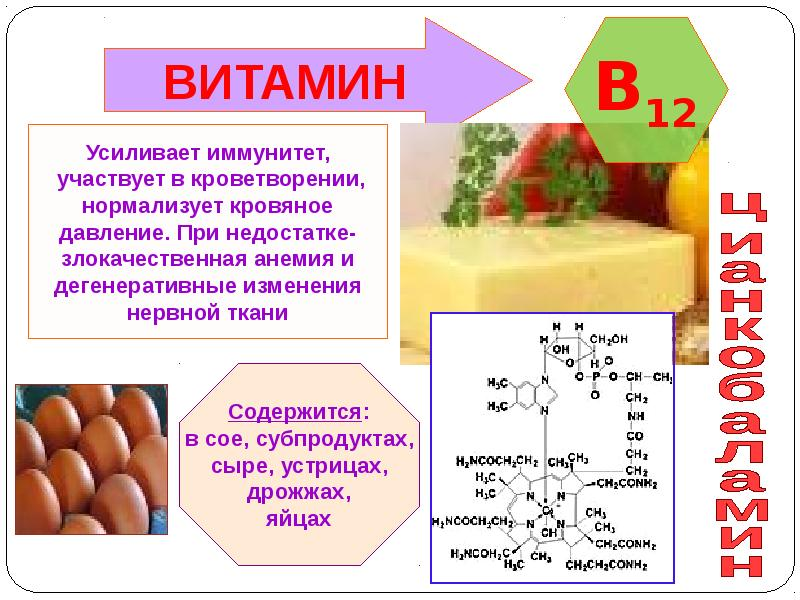 Отбеливающие крема с гидрохиноном – вред!