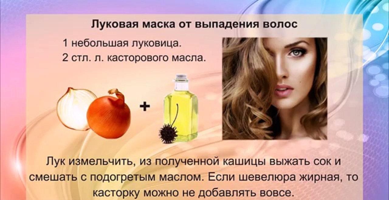 Маски для волос в домашних условиях — топ-60