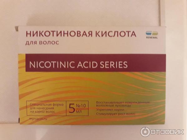Никотиновая кислота для роста волос: все секреты применения