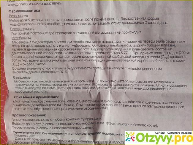 Тиогамма 600 мг – инструкция по применению, отзывы, цена, аналоги