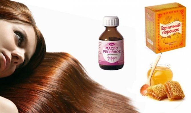 Как народными средствами укрепить волосы от выпадения