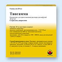 Препарат тиогамма поможет справиться с диабедической нейропатией и интоксикацией организма