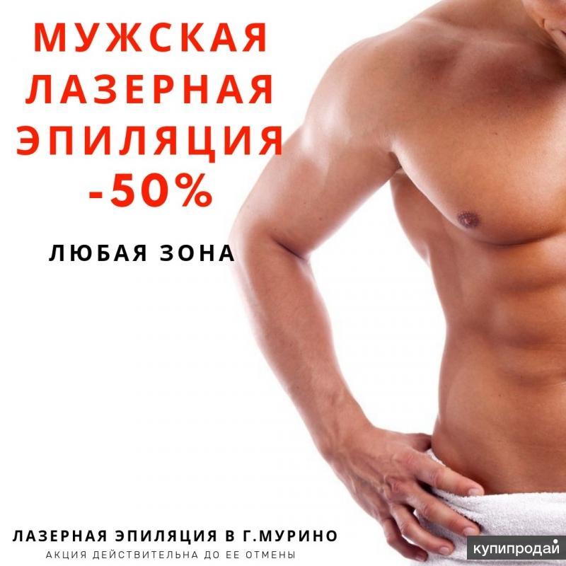 Шугаринг для мужчин: особенности, преимущества и противопоказания