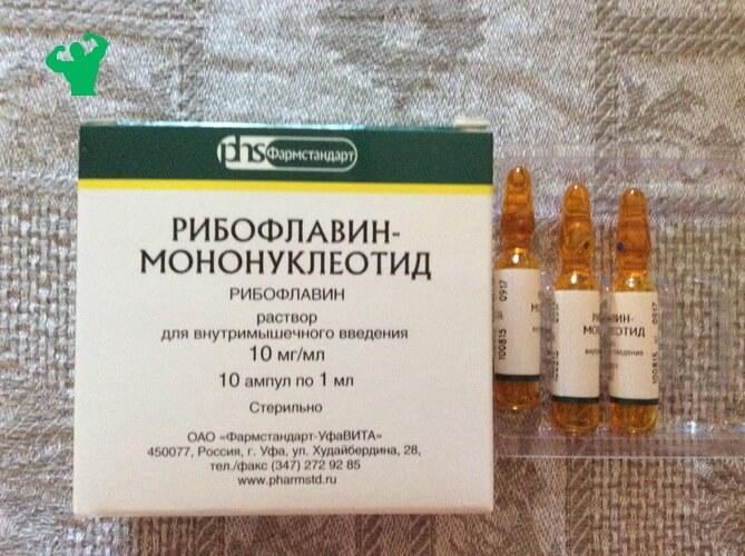 Витамин б6 б12 б1 в одной ампуле название