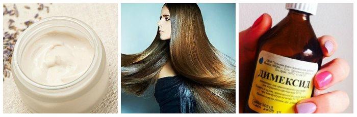 Маска для роста волос с«димексидом»: особенности процедуры инеоднозначные результаты