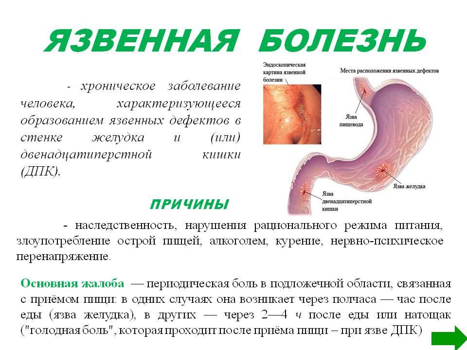 Аллантоин. что это такое в косметике, вред, инструкция для волос, лица, ресниц, глаз