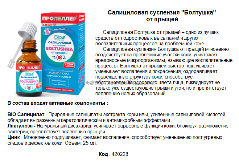 Самый быстрый способ лечения псориаза народными средствами в домашних условиях