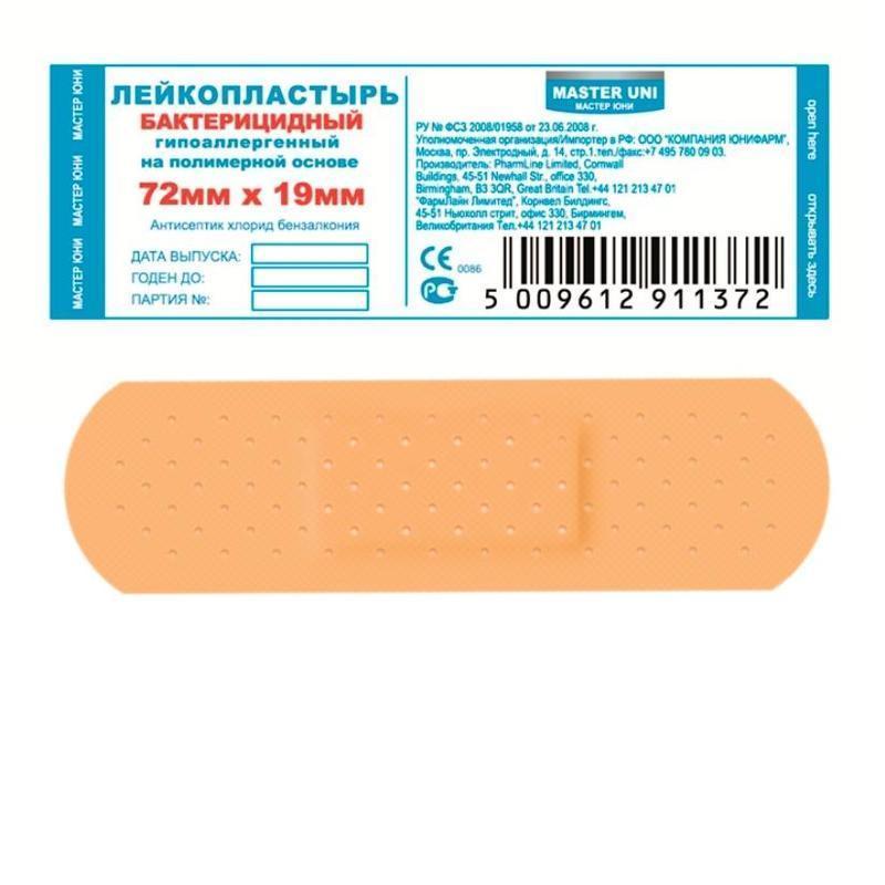 Как подобрать эффективный силиконовый пластырь от рубцов
