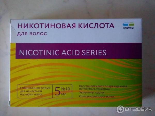 Никотиновая кислота для волос применение