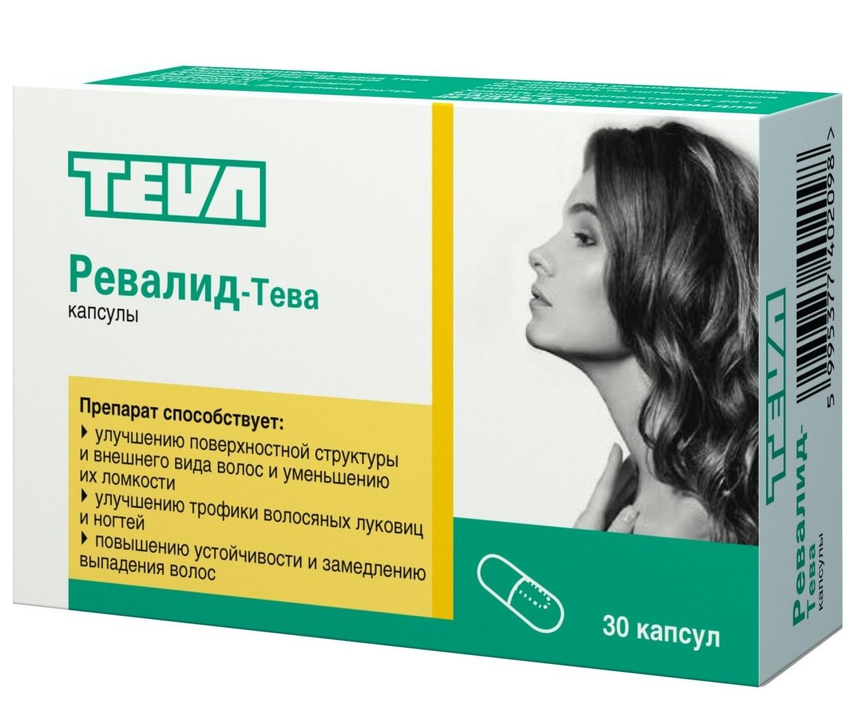 Пантовигар для волос: инструкция по применению, отзывы трихологов и потребителей