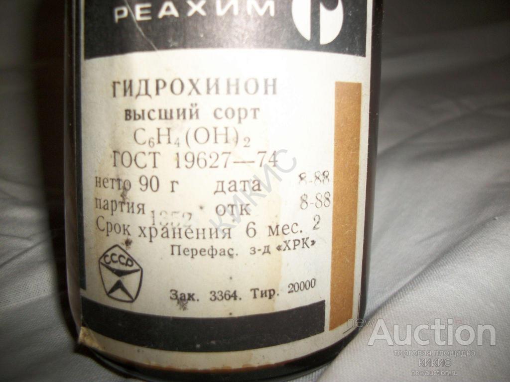 Гидрохинон — википедия. что такое гидрохинон