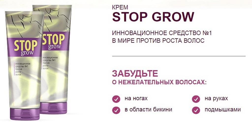 Витамины для роста волос и против облысения у мужчин